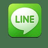 Contactar con UP por Line